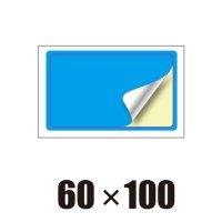 [ST]角丸四角形-60x100