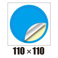 [ST]円形-110