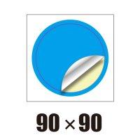 [ST]円形-90