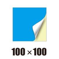 [ST]正方形-100