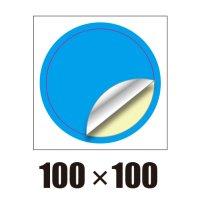 [ST]円形-100