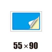 [ST]角丸四角形-55x90
