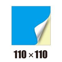 [ST]正方形-110