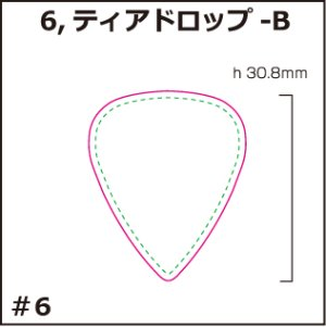 画像1: [PI]メタカーボネイト・ティアドロップ-B