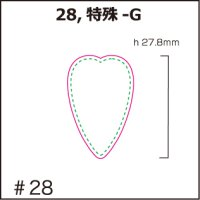 [PI]ポリアセタール・特殊-G