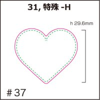 [PI]ビニールナイロン・特殊-H