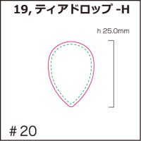 [PI]ビニールナイロン・ティアドロップ-H