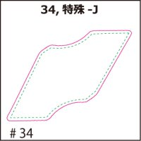 [PI]ビニールナイロン・特殊-J