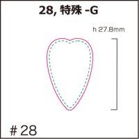 [PI]硬質塩ビ・特殊-G