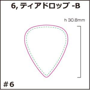 画像1: [PI]ホログラム・ティアドロップ-B