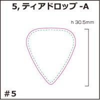 [PI]ホログラム・ティアドロップ-A