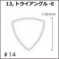 [PI]ホログラム・トライアングル-E