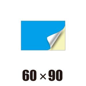 画像1: [ST]長方形-60x90