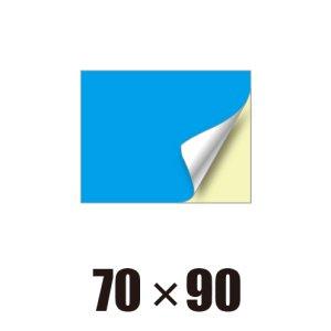 画像1: [ST]長方形-70x90