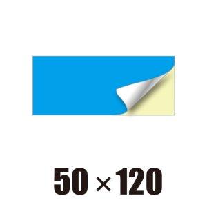 画像1: [ST]長方形-50x120