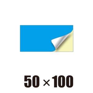 画像1: [ST]長方形-50x100