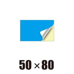 画像1: [ST]長方形-50x80