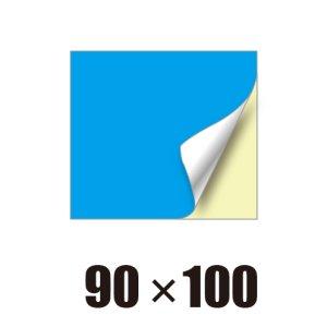 画像1: [ST]長方形-90x100