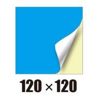 [ST]正方形-120