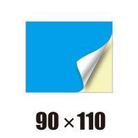 [ST]長方形-90x110