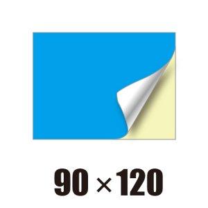 画像1: [ST]長方形-90x120