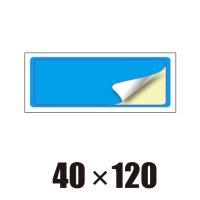 [ST]角丸四角形-40x120