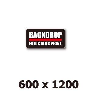 画像1: [BD]バックドロップ(通常版)600mm x 1200mm