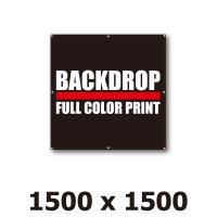 [BD]バックドロップ(通常版)1500mm x 1500mm