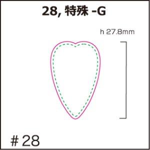 画像1: [PI]セルロース・特殊-G