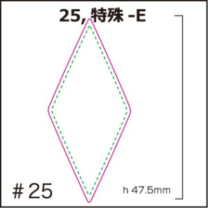 画像1: [PI]ビニールナイロン・特殊-E