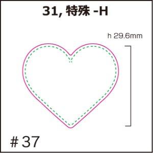 画像1: [PI]ビニールナイロン・特殊-H