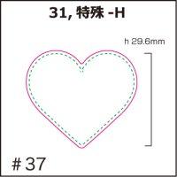 [PI]ホログラム・特殊-H