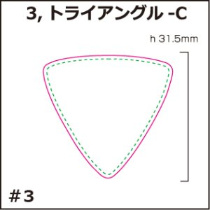画像1: [PI]ポリアセタール・トライアングル-C