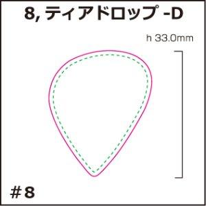 画像1: [PI]ポリアセタール・ティアドロップ-D