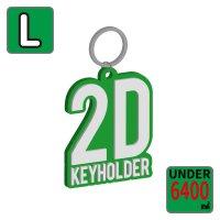 2Dキーホルダー(Lサイズ)