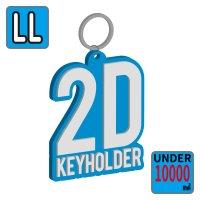 2Dキーホルダー(LLサイズ)