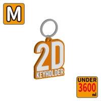 2Dキーホルダー(Mサイズ)